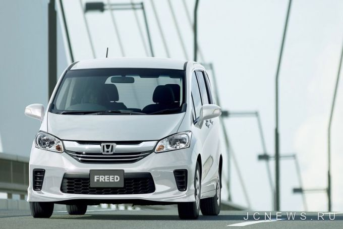 Новая комплектация Honda Freed